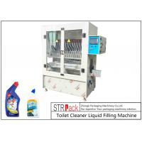 Best High Accuracy Automatic Liquid Filling Machine Vertical High Tech Filler For Bleach / Acid wholesale