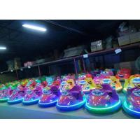 Best Plastic Material Battery Drift Animal Ride , Coin Operated UFO Bumper Cars wholesale