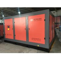 Quality 250kw Industrial Air Two Stage Screw Compressor Energy Saving Variable Speed Screw Air Compressor wholesale