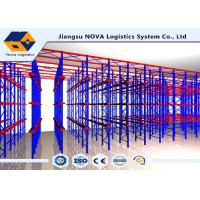 Buy cheap Drive In Racking System Corrosion Protection from wholesalers