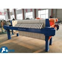Best Manual Oil Filter Press Machine / Industrial Filter Press With Hydraulic Cylinder System wholesale