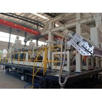 Buy cheap 2000-3000mm HDPE Composite Dimple Drainage Sheet Extrusion Line from wholesalers