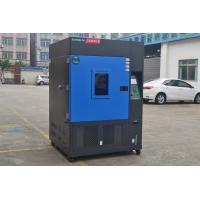 Best AC380V Irradiation 30%-60% R . H Solar Radiation Chamber 30-200 Kpa Water Pressure wholesale