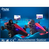 Best Pimax 4X Helmet VR Driving Simulator 3840 * 2160 High Resolution 130° View Angle wholesale