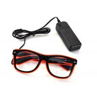Buy cheap Blinking Glasses Light Up Flashing LED Glasses El Wire for Party Concert from wholesalers