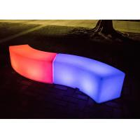 Buy cheap 120cm Curved LED Cube Seat , Light Cube Table Rechargeable Battery Power from wholesalers