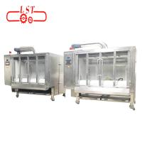 Best Customized Voltage Chocolate Coater Machine CE Certification For Dry Fruits wholesale