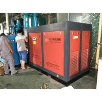 Best 45kw Energy Saving Low Pressure Air Compressor for Power and Electronic Industry wholesale