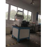 Best High Performance Automatic Folding Machine Multi function 620KG wholesale