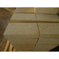 Quality 75%-80% Al2O3 High Alumina Refractory Brick Refractoriness 1790 Degrees C 230*114*65mm wholesale