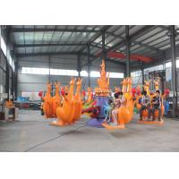 Best 16 Seats Fun Carnival Rides , Kangaroo Jump Ride With Iron And FRP Material wholesale