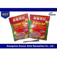 Best Sandalwood Fragrance Plant Fiber Mosquito Coil Micro - Smoke For Chasing Away Insects wholesale