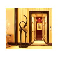 Buy cheap Innovative technology and energy saving home elevator of Guangri brand from wholesalers