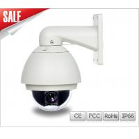 Buy cheap Mini High Speed Dome Camera from wholesalers