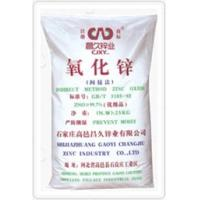 Best zinc oxide grade wholesale