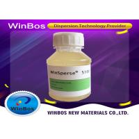 Best Aqueous Wetting And Dispersing Additives 9.5 PH White Paste For Vibrant Colors wholesale