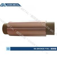 Best C5191 Standard Bronze Alloy Foils Copper And Tin Qsn6.5 - 0.1 Fatigue Resistance wholesale