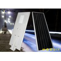 Best Alll In One Solar Street Lights 6-7 Hours Charge Time Last 7 Days Smart Contro wholesale