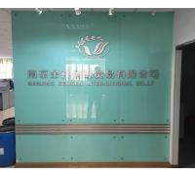 Nanjing Gemsen International Co., Ltd.