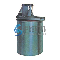 5.5kw 0.99t Mining Mixer , Lifting Agitation Mineral Processing Equipment for sale