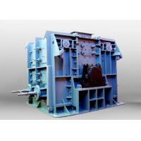 Best Reversible Impact Rock Crusher With 2 Blow Bars Crushing Tough - Hard Natural Stone wholesale