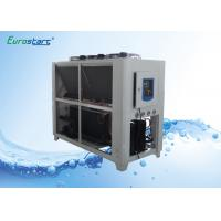 Best 50kw Air Cooled Industrial Water Chiller for High Speed Plastic Injection Molding Machine wholesale