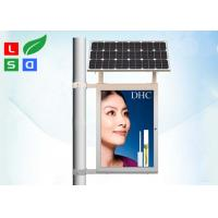 Buy cheap Double Sided LED Solar Powered Signs 900x600mm Size For Street Light Poles from wholesalers