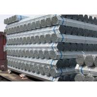 Best Polished Galvanized Round Pipe Zinc Plated For Uniform Adhesion Long Service Life wholesale