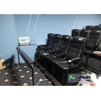 Best Customized Electric 4D Movie Theater With 2 , 4 , 6 Seats Durable wholesale