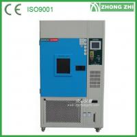 Best 500W/m2~1100W/m2 Intensity 350-850nm Xenon Arc Test Equipment With Intelligent Operation Screen wholesale