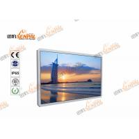 Quality Sunlight Readable High Brightness LCD Display Screen All Weather Proof wholesale