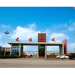 China Zibo Huoju Aluminium Corporationfor sale