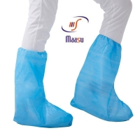 China 15x40cm Disposable Rain Shoe Covers 35gsm Medical Protective Wear for sale