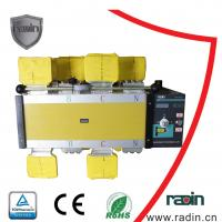 Cheap Motorized Manual Transfer Switch Auto High Security Max +60ºC For Power System for sale