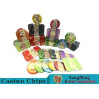 Best Acrylic Plastic Deluxe Poker Set For 5 - 8 Players With 50 / 100mm Diameter wholesale