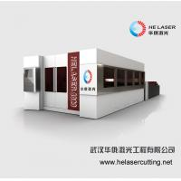 Best Enclosed Stainless Steel Fiber Laser Cutting Machine Industrial With Safe Room wholesale