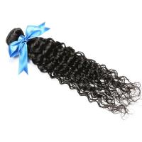 Buy cheap Cuticle virgin Brazilian hair weave ,deep curly (water curly) from wholesalers