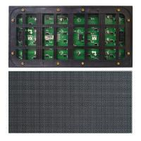 Buy cheap High Grey Scale P4 Full Color LED Module Light Thin And Intensive Design from wholesalers