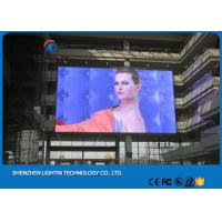 Quality Events Rental Ultra Slim Cabinet outdoor led screen hire Sign Refresh Rate 1920Hz wholesale