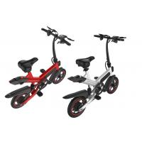 Best Intelligent Folding Electric Bicycle Max Speed 25KM / H Environment - Friendly wholesale