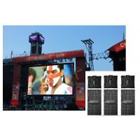 Buy cheap Waterproof P5 Outdoor Rental LED Display 500*500mm Module Front Access IP65/IP54 from wholesalers