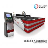 Cheap Aluminum / Brass Fiber Laser Cutting Machine For 1mm 3mm 5mm 8mm 10mm Thickness for sale