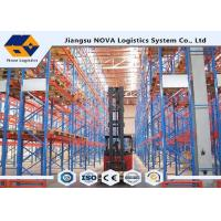 Best Durable CE Customized Industrial Pallet Racking System , Easy Assembly Steel Heavy Duty Shelving  wholesale