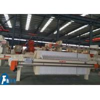 Best Automatic Discharge Filter Press Machine For Chemical / Medicine / Food Industry wholesale