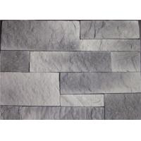 Quality Antique Colored Artificial Faux Stone Wall  Tile Glue Material wholesale