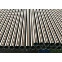 Best 310S 304 316L Stainless Steel Seamless Tube wholesale
