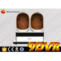 Buy cheap Dynamic Games 2 Seats 9D VR Cinema / Virtual Reality Roller Coaster Movie from wholesalers