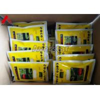 Granular State Most Effective Insecticide , Emamectin Benzoate 5% WDG CAS 155569-91-8