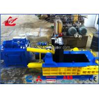 Best Aluminum Cans Scrap Baler Machine Hydraulic Metal Baler With Turn Out Discharging​ wholesale