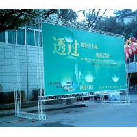 Buy cheap Exhibition System / Exhibition Truss from wholesalers